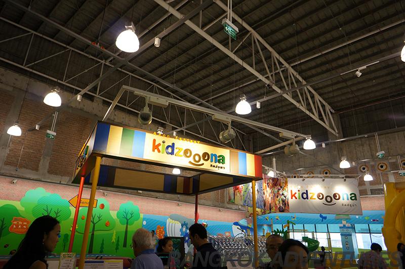 Kidzoonia at Gateway Mall Ekkamai, Bangkok