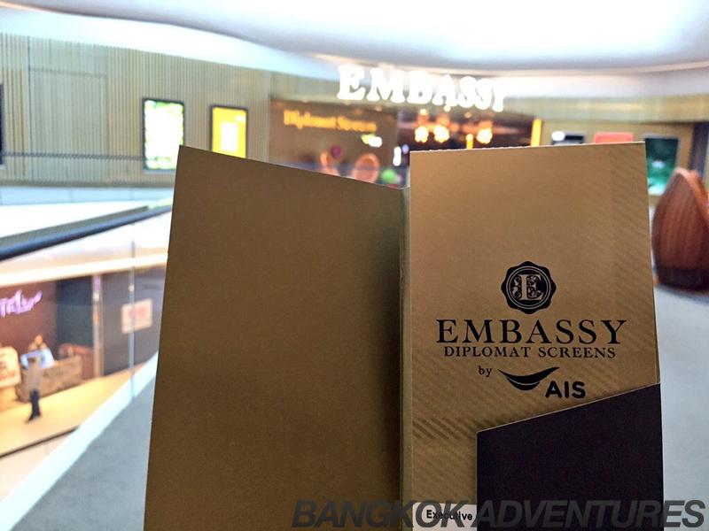 The Embassy Diplomat Screens Cinema at Central Embassy Mall Bangkok