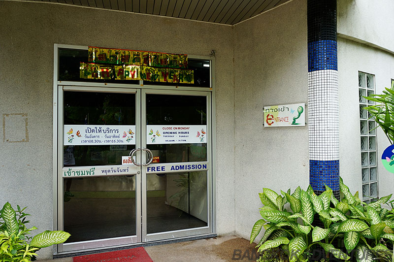 Entrance to the bangkok Butterfly House and Insectarium