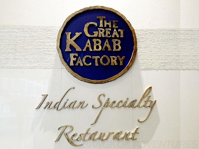 The Great Kabab Factory Bangkok Thailand - Bangkok Adventures